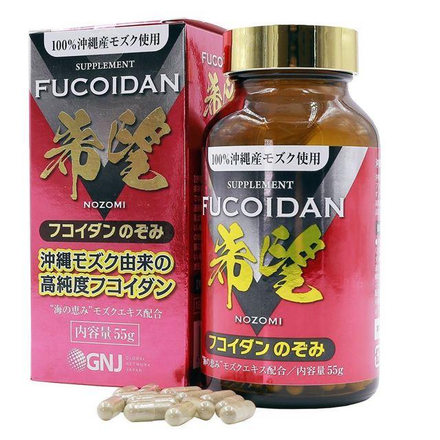 Giới thiệu sản phẩm Viên nang tảo Mozuku Fucoidan Nozomi