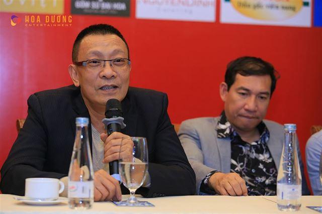 MC Lại Văn Sâm cũng có mặt tại buổi họp báo cùng các nghệ sĩ