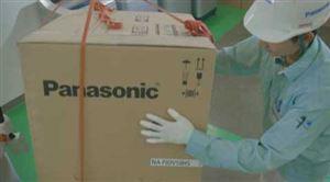 PGT Panasonic Vietnamese HD H264